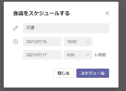 f:id:gadgetpcgame:20210709175431p:plain