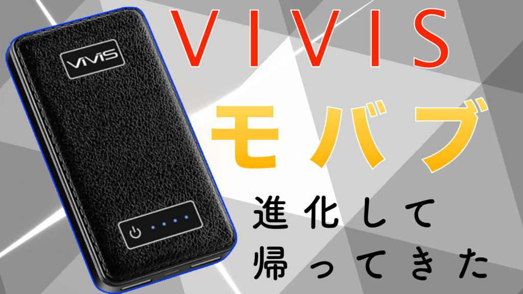 f:id:gadgetplus:20170501163058p:plain