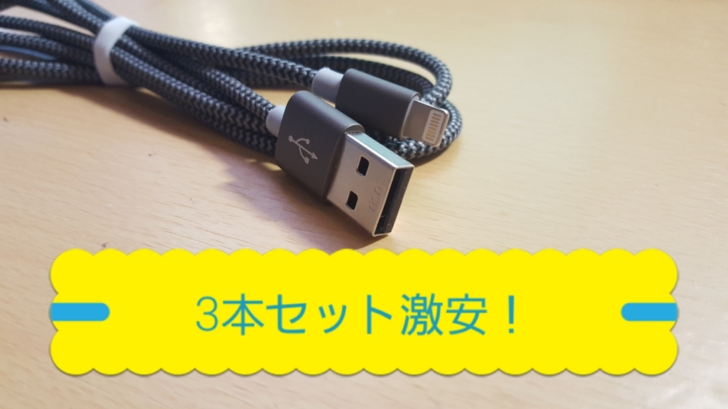 f:id:gadgetplus:20170809082246j:plain