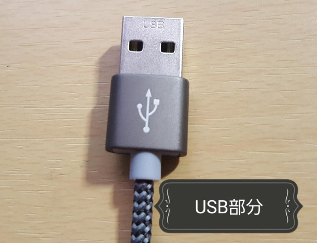 f:id:gadgetplus:20170809082428j:plain