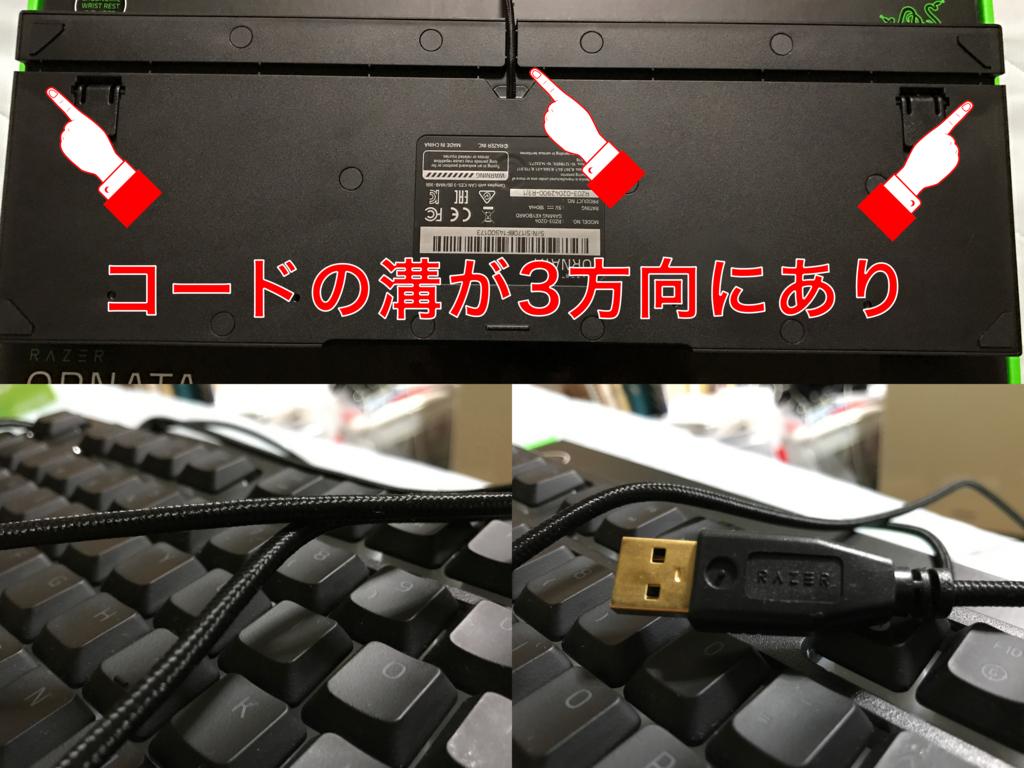 f:id:gadgetr:20170418233712j:plain