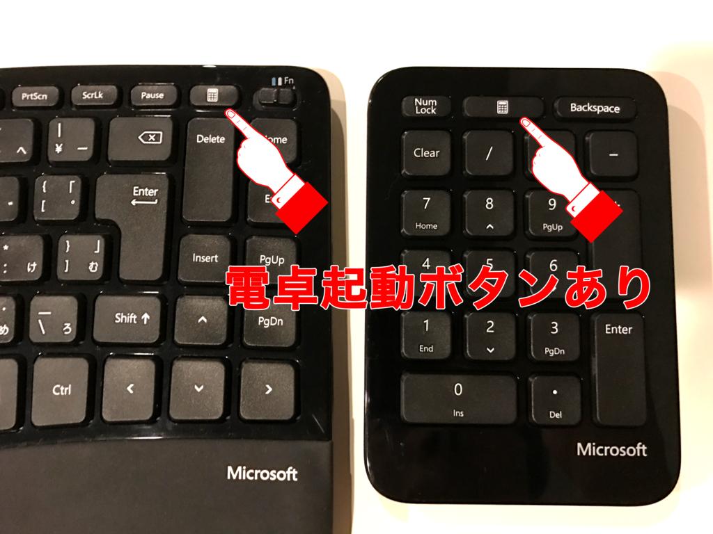 f:id:gadgetr:20170514214452p:plain