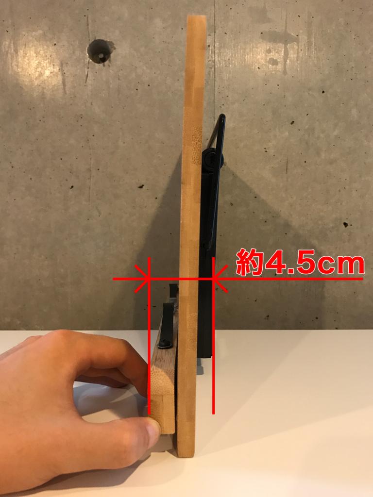 f:id:gadgetr:20170515233949p:plain