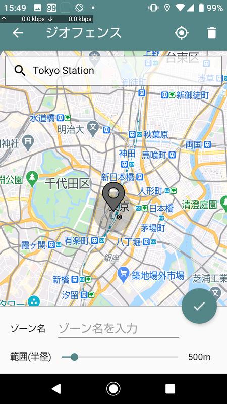 f:id:gadgetterdog:20201015101147p:plain