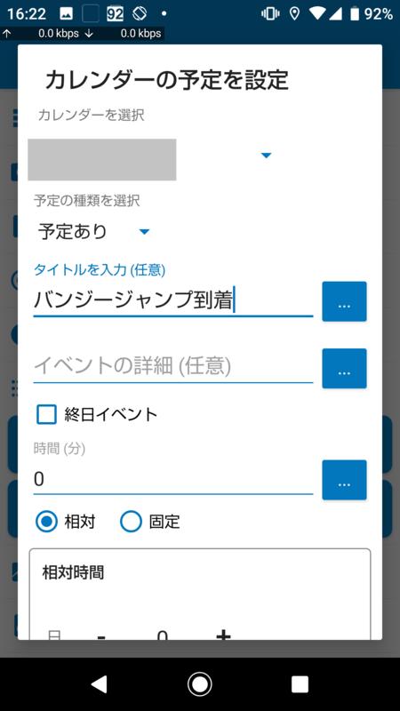 f:id:gadgetterdog:20201015103433p:plain