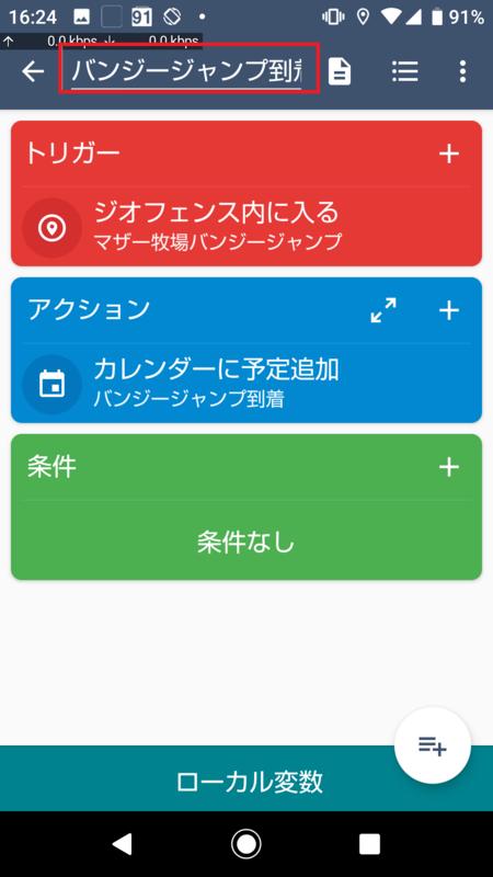 f:id:gadgetterdog:20201015103439p:plain