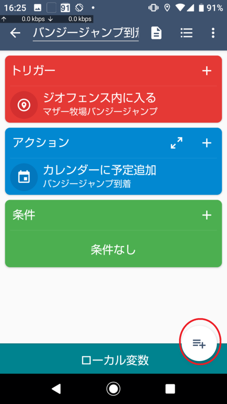 f:id:gadgetterdog:20201015103443p:plain