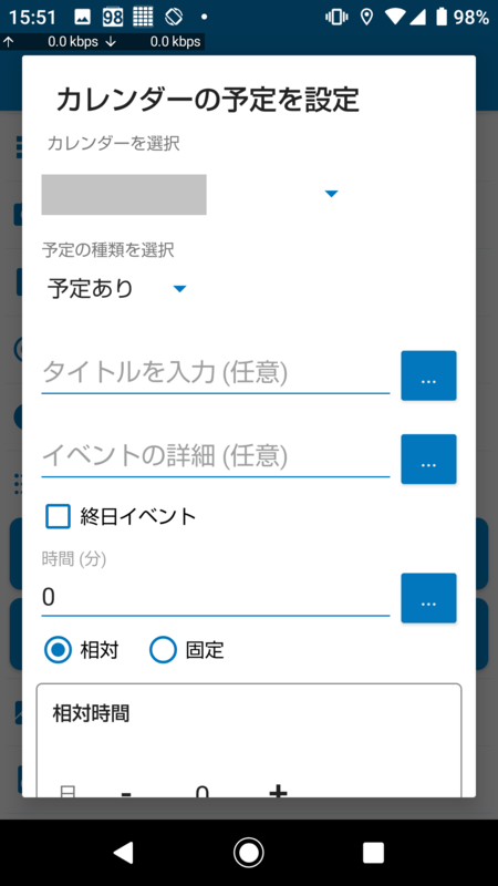 f:id:gadgetterdog:20201015104609p:plain
