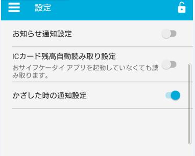 f:id:gadgetterdog:20210406131003p:plain