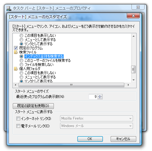 f:id:gae:20081219230519p:image