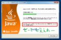 [Java][Installer]どーでもええわー
