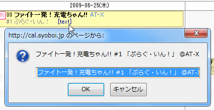 20090625205500