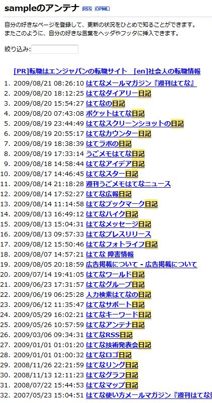 f:id:gae:20090821113213p:image