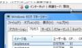 [はてな][はてなツールバー for IE]インストール後に自動的に起動されるIEがSYSTEMユーザで実行される