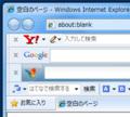 [はてな][はてなツールバー for IE]×ボタンが隠されている