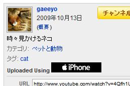 f:id:gae:20091015181550p:image