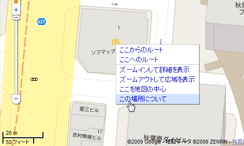 20091111203611