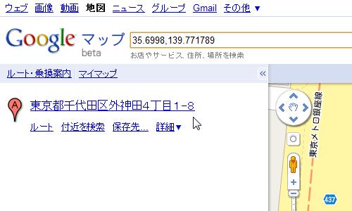 20091111203612