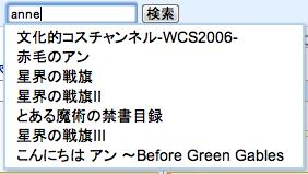 20091204214457