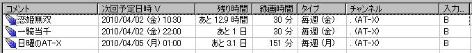 20100401213612