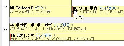 20111111032903