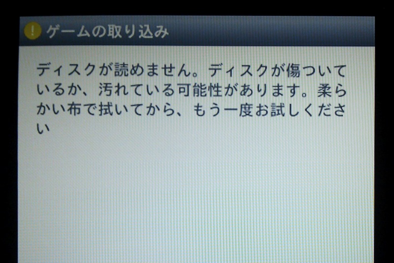 f:id:gae:20120428230051j:image:w400