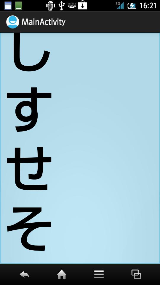 20120801162736
