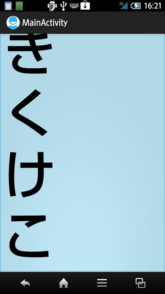 20120801162739