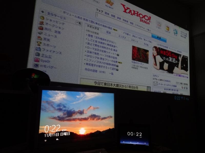 f:id:gae:20121111002426j:image:w200