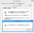 64 ビットの実行可能ファイルに DEP 属性を設定することはできません。