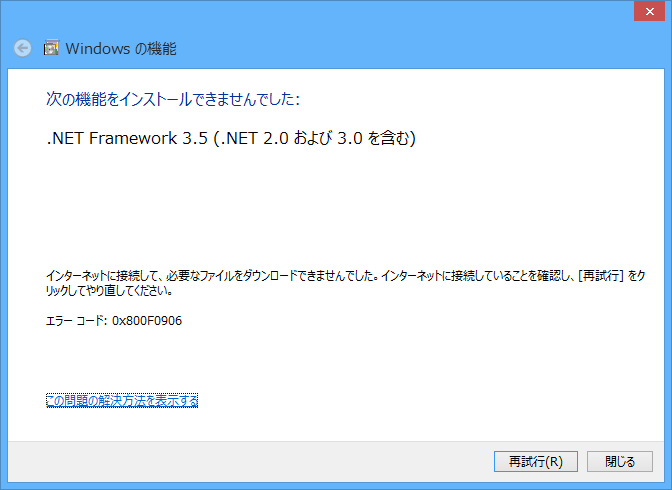 f:id:gae:20121211235502p:image