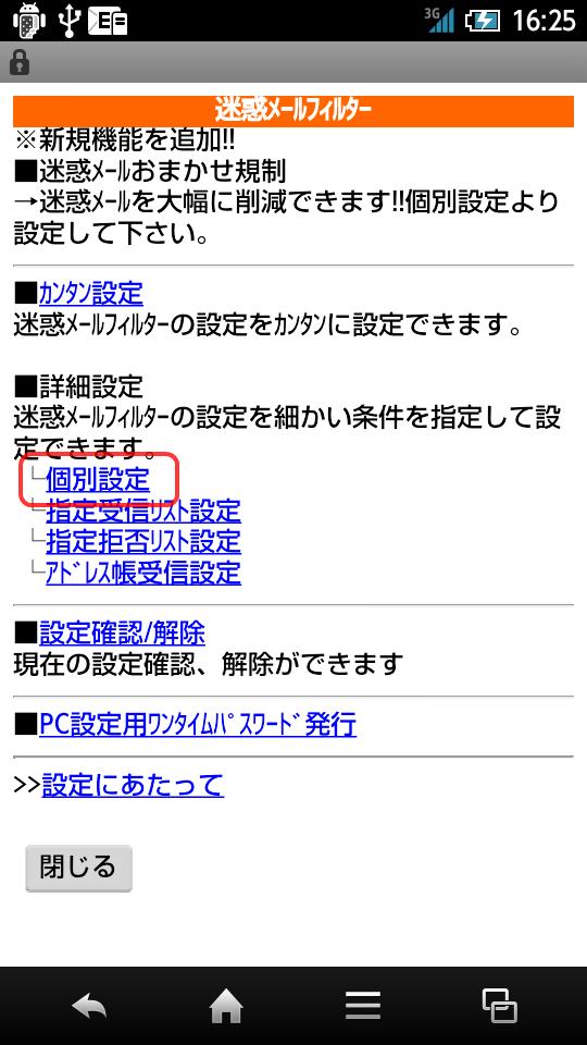 20130313163828