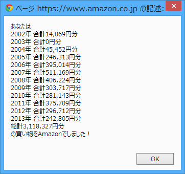 Amazon...