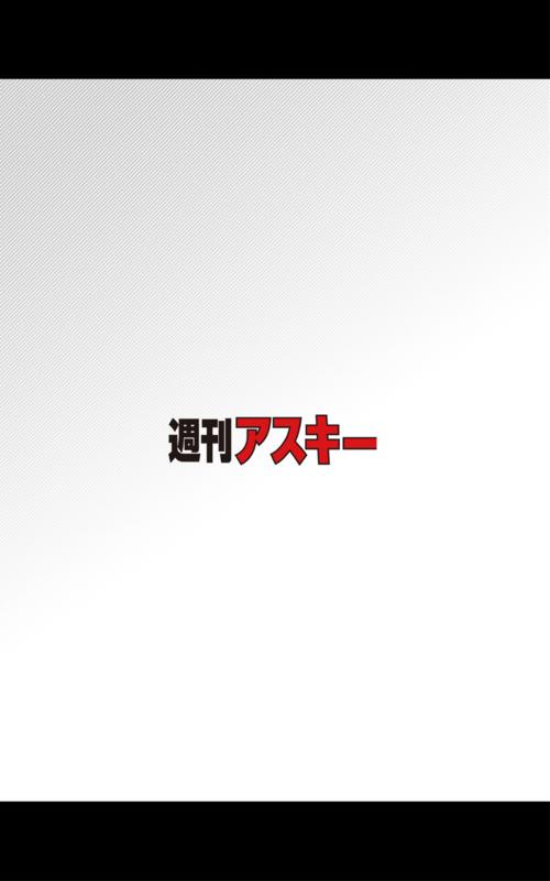 f:id:gae:20140318234736p:image:w200
