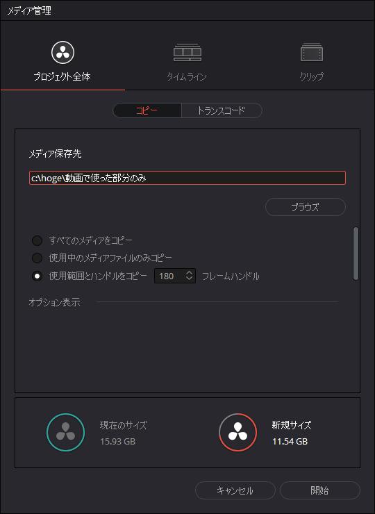 f:id:gae:20201221080100p:plain:w360
