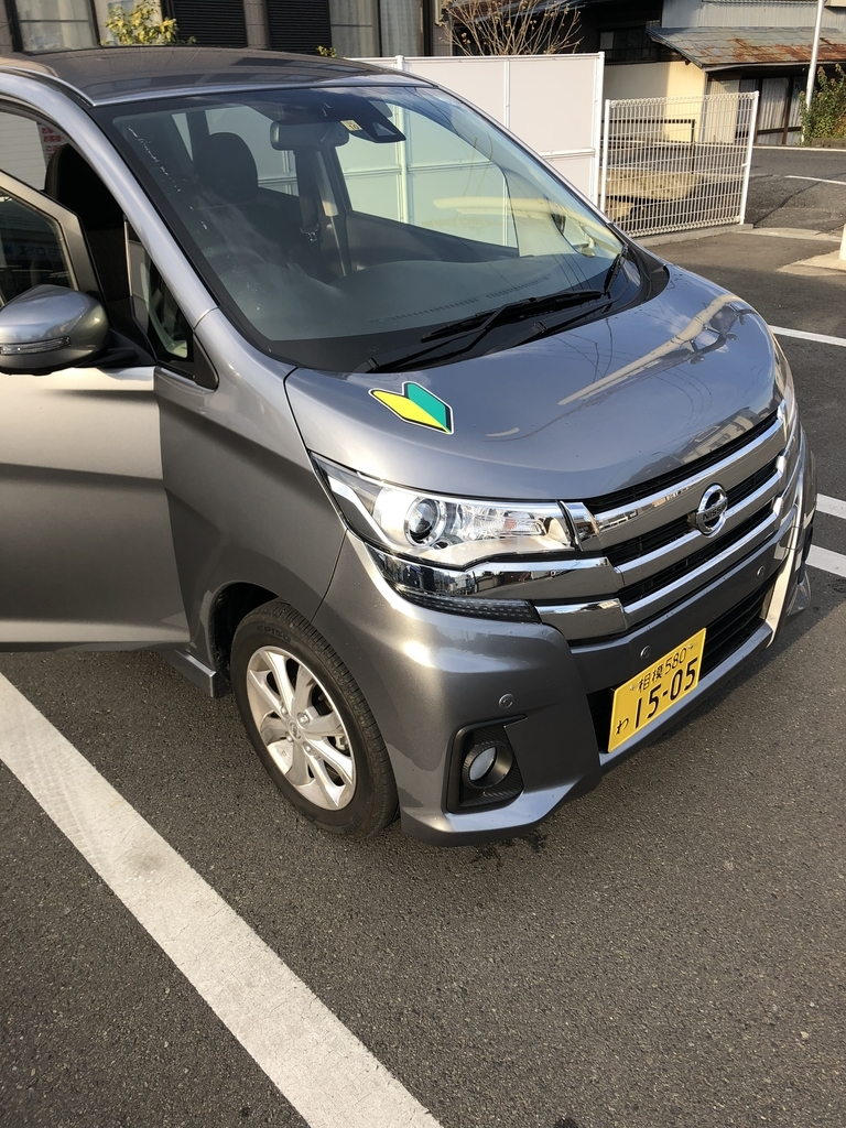 f:id:gagagasu:20181216183733j:plain