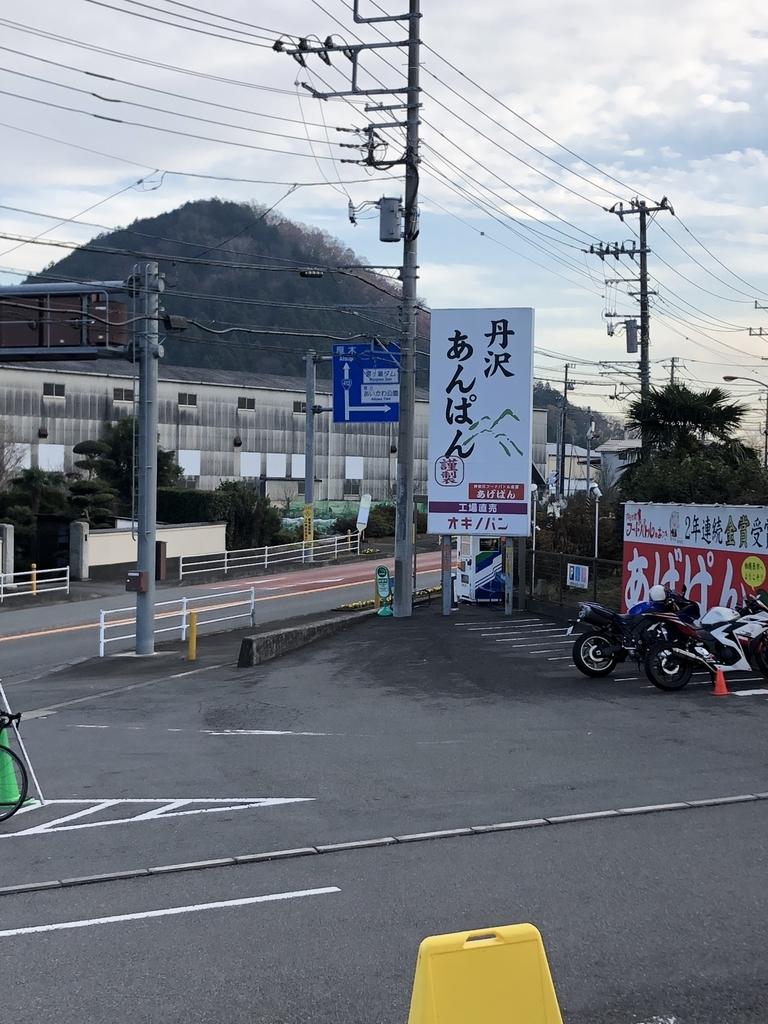 f:id:gagagasu:20181216184159j:plain