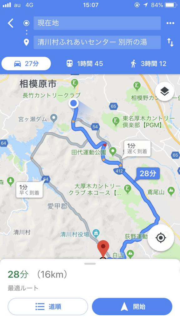f:id:gagagasu:20181216184533p:plain