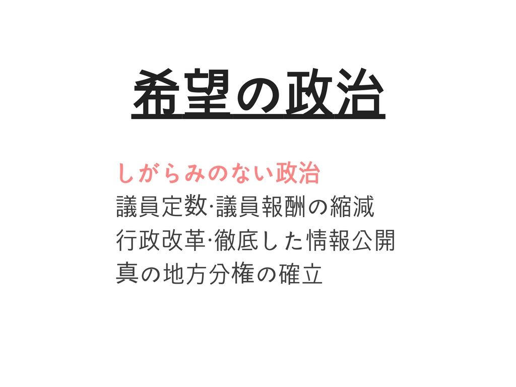 f:id:gagagax:20171001210730j:plain