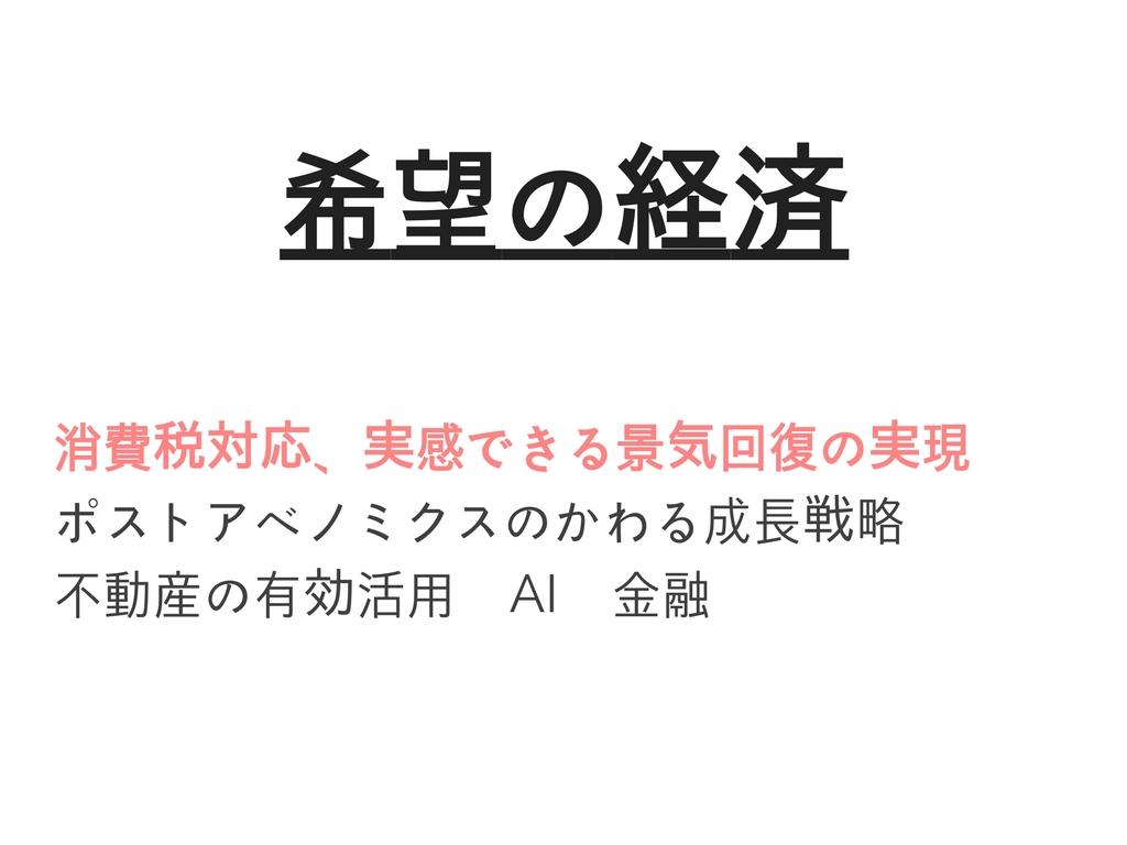 f:id:gagagax:20171001210735j:plain