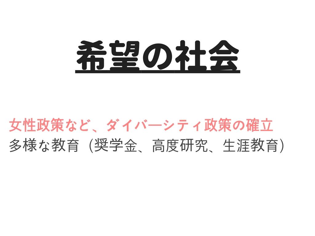 f:id:gagagax:20171001212400j:plain