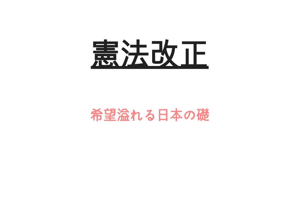 f:id:gagagax:20171001212403j:plain