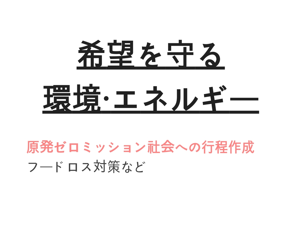 f:id:gagagax:20171001213826j:plain