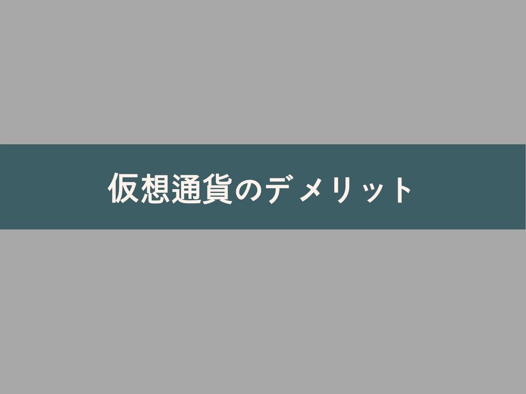 f:id:gagagax:20171218195108j:plain