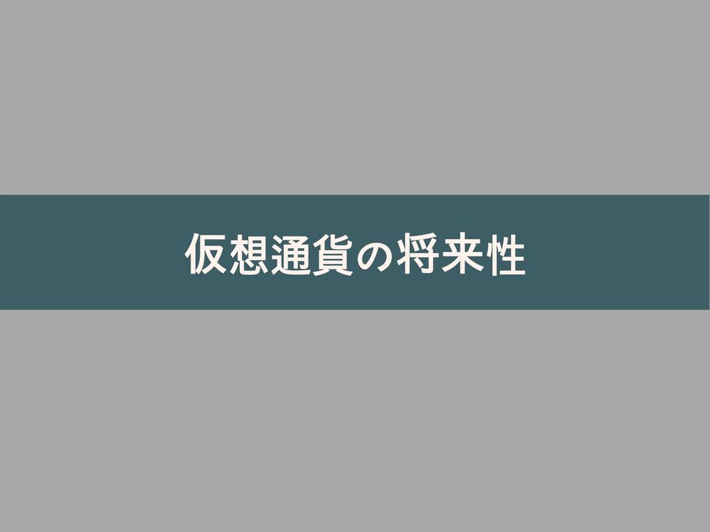 f:id:gagagax:20171218195114j:plain