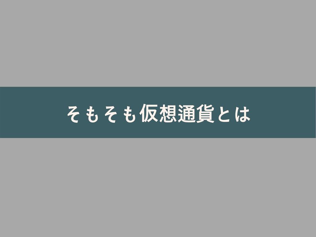 f:id:gagagax:20171218195119j:plain