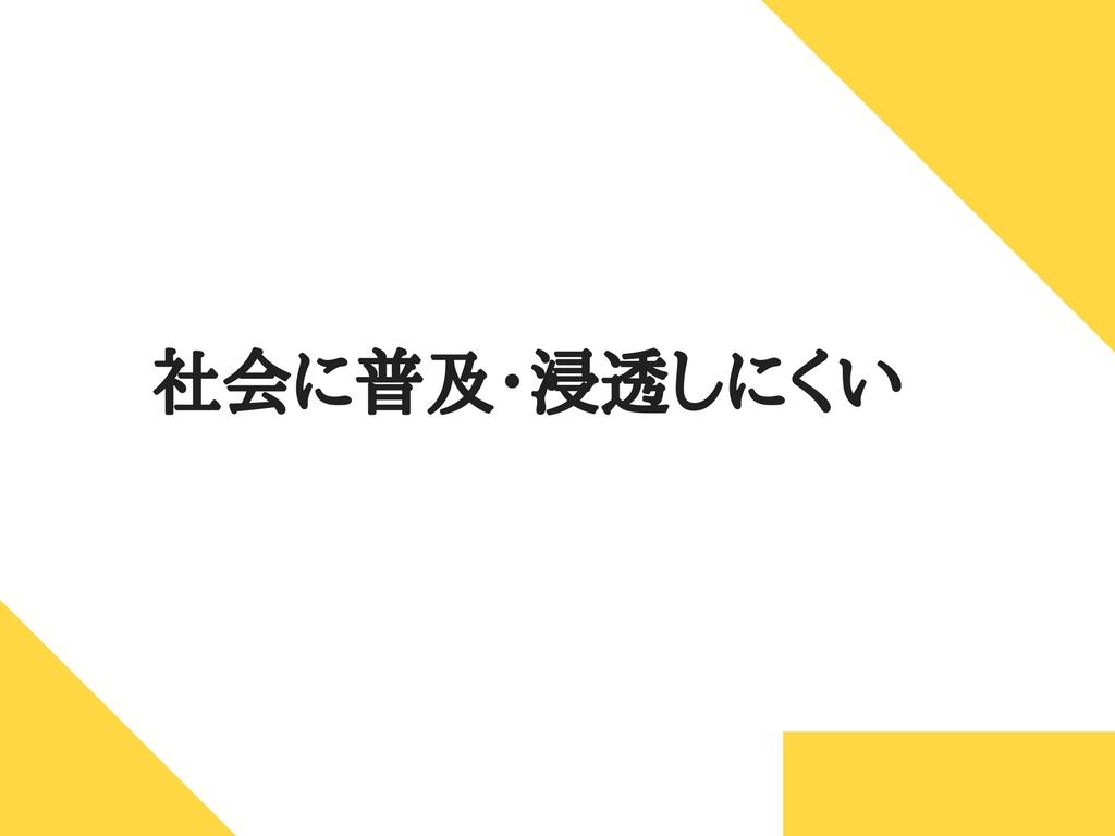 f:id:gagagax:20171225215637j:plain