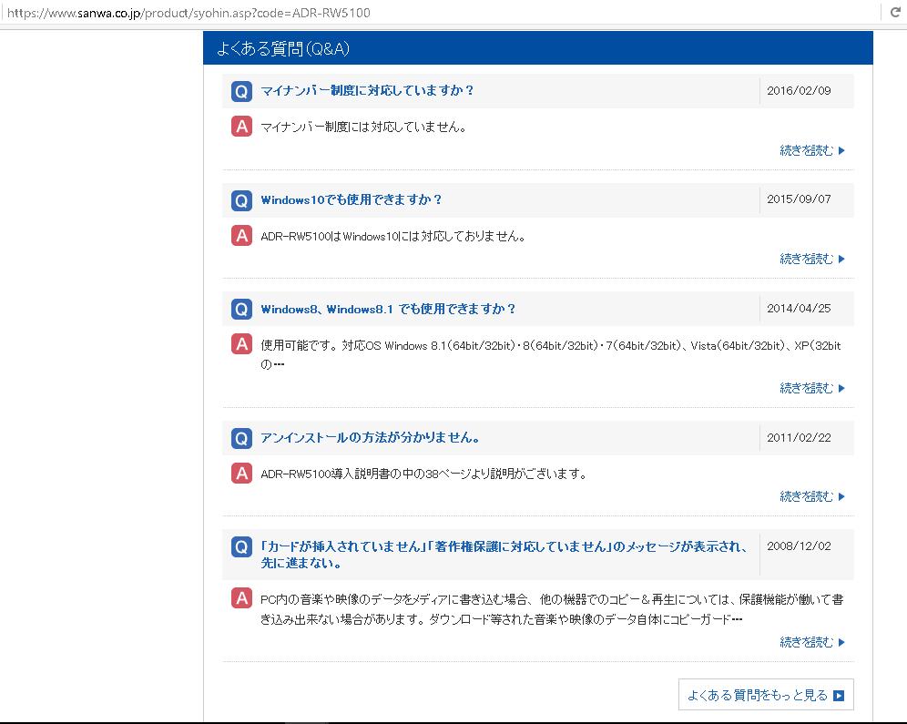 Q&A詳細 - ideal.smbc.co.jp