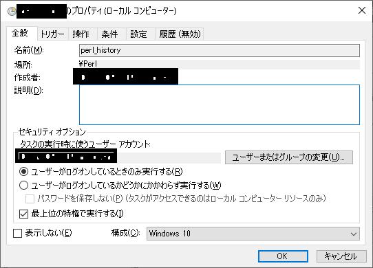 f:id:gaggit:20201001230842p:plain