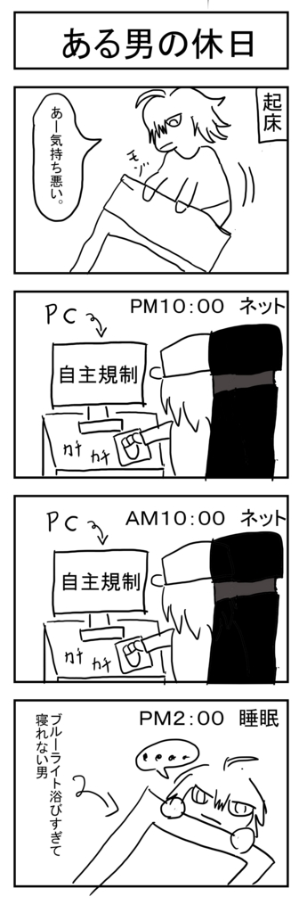 f:id:gaianosu:20160731112042j:plain
